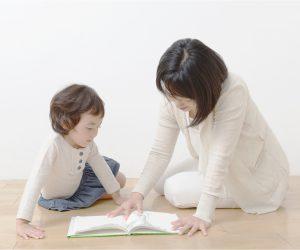 家族支援カウンセリング